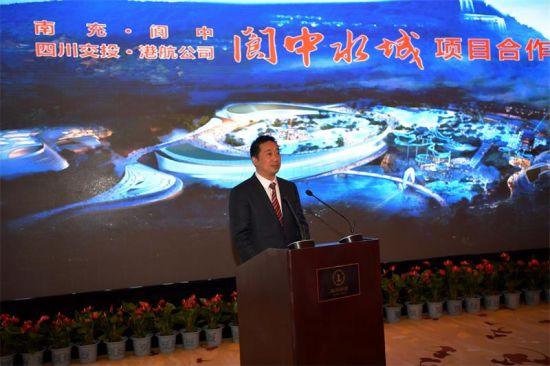 阆中市委书记张斌在签约仪式上致辞。张晓东 摄