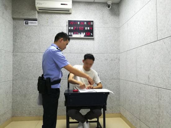 """""""摸胸男""""被拘留14天 称录视频为提高公司知名度"""