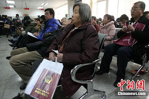 资料图:图为北京市海淀区房管局办事大厅。中新社记者 苏丹 摄