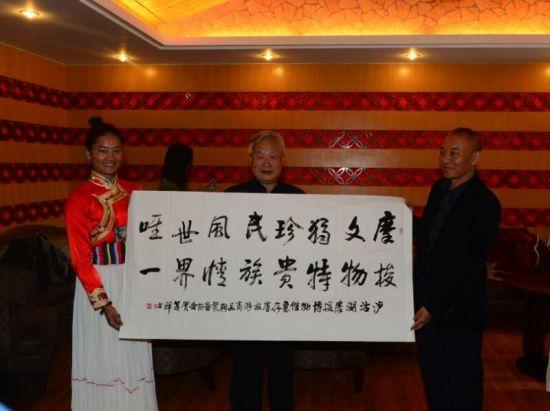 图为摩梭博物馆接受中国国画院四川分院捐赠。