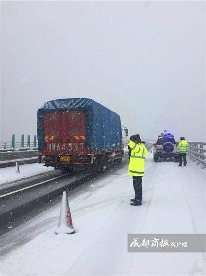 ▲拖乌山路段往年降雪情况