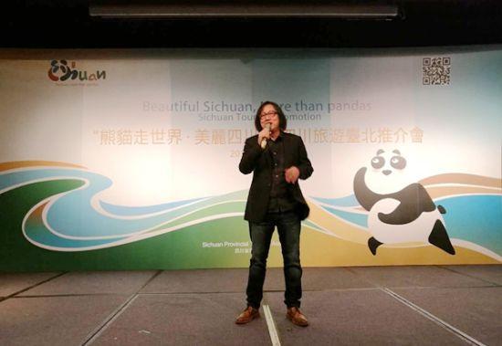 范俊逸先生演唱《天府四川》。(四川省旅发委供图)