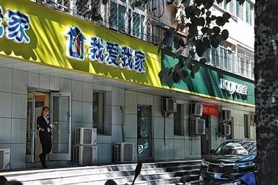11月中上旬单日网签量维持在每日400套上下的低水平。新京报记者 彭子洋 摄