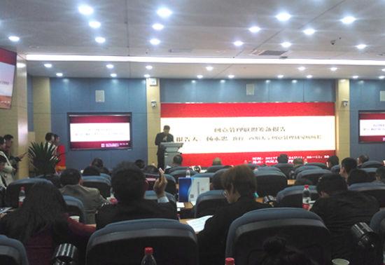 中国创意管理成都联盟24日在成都宣告成立。
