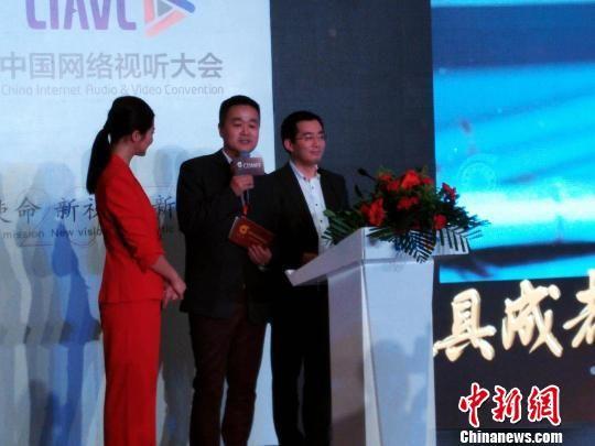 第四届成都微电影金沙扶持计划颁奖现场。 钟欣 摄