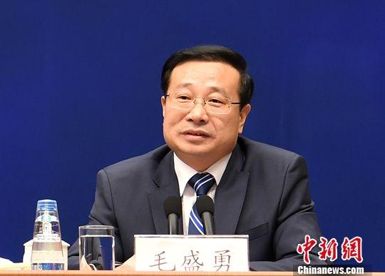 12月14日,国务院新闻办公室在北京举行新闻发布会。云顶在线娱乐网站国家局新闻发言人毛盛勇回答记者提问。中新社记者 张勤 摄