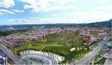 县区内移民安置区—奢香古镇全景