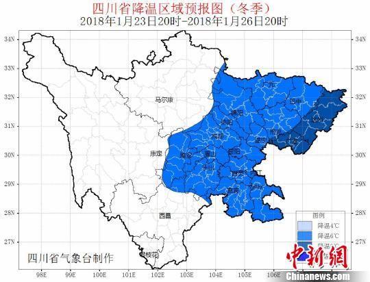 四川发布寒潮蓝色预警。 钟欣 摄