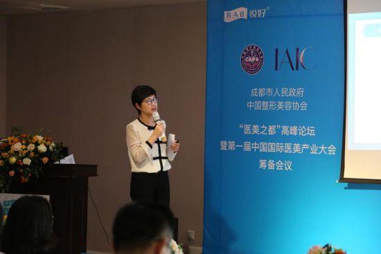 四川大学华西口腔医院医疗美容中心主任王杭教授在筹备会议上表示学术分论坛将凸显实操指导意义。