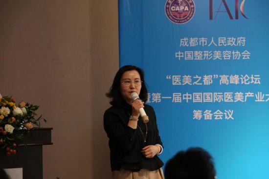 中国整形美容协会副秘书长朱美如在筹备会议上阐述医美之都高峰论坛将以学术与产业为核心。