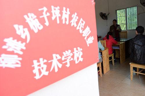 在蓬安县柳滩乡桅子坪村农民职业技术学校,村民正在上农民创业课。彭圣洲 摄