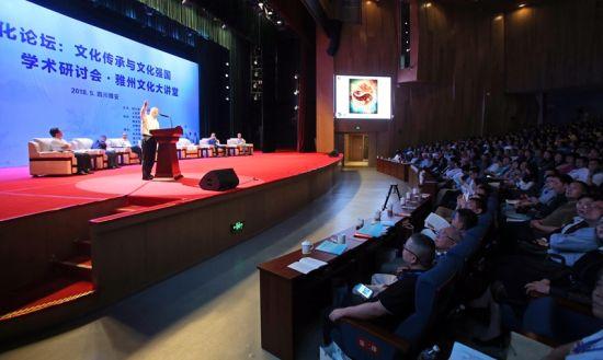 省社会科学院党委书记李后强发表主旨演讲(王磊 摄)