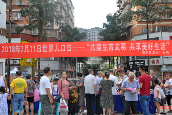 22个世界人口日宣传_滨海路街道开展世界人口日宣传服务活动
