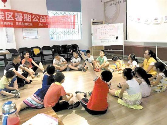玉林东路社区开展暑期公益活动,小朋友们积极参与