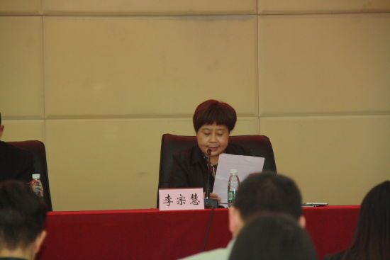 学院党委书记、副院长李宗慧研究员讲话