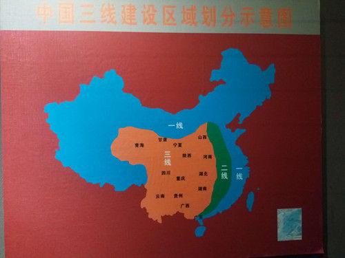 中国三线建设区域分布图。王哲摄