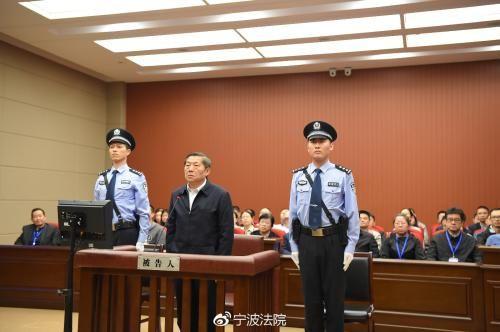 中宣部原副部长鲁炜受贿案一审宣判 获刑十四年