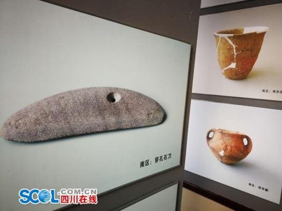 成昆复线(凉山段)文物保护图片展举行