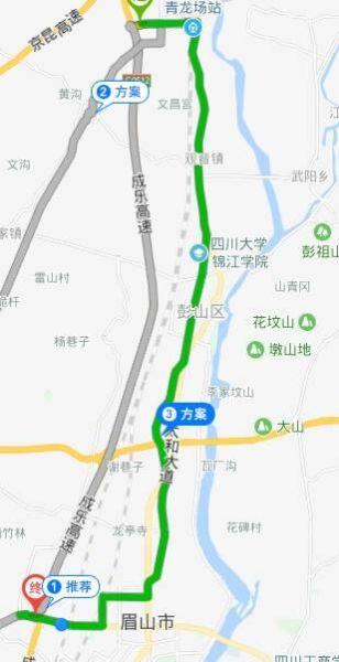 1月10日和14日 成乐高速有交通管制