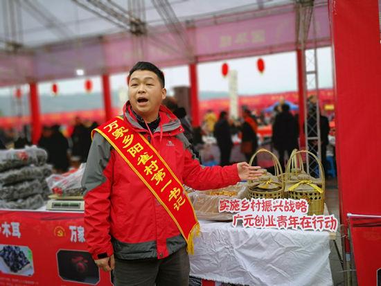 阳雀村第一书记赵杰向客商们做产品推广.苗志勇摄