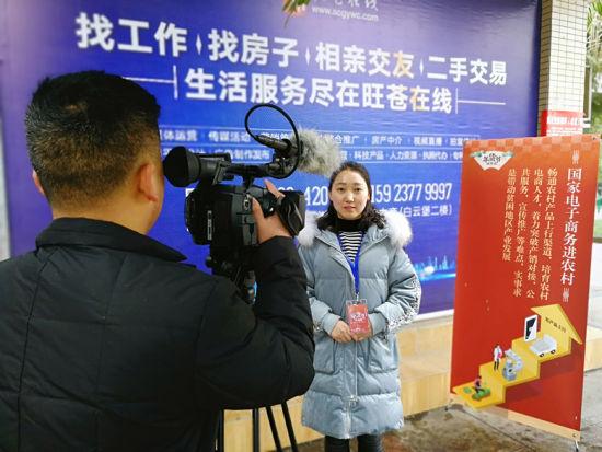 农村电商带头人邓秀明向媒体介绍推广特色农产品.苗志勇摄