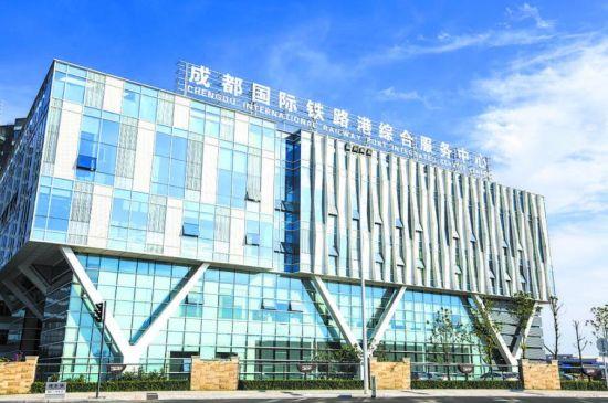 成都国际铁路港综合服务中心