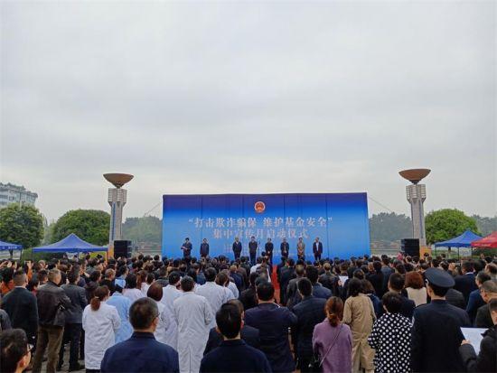 汇合宣扬月启动典礼现场。