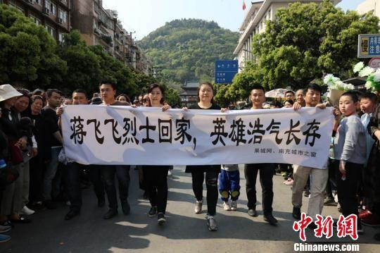 当地民众自发上街送别英雄蒋飞飞。 顺庆宣 摄