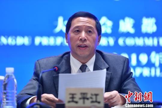王平江回答记者提问。 张浪 摄