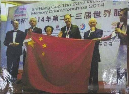 退休后训练记忆力 成都76岁老护士长获全国冠军
