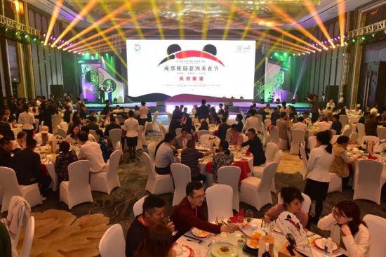 成都熊猫亚洲美食节现场。徐艳梅 摄