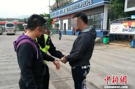 抓获犯罪嫌疑人现场。德昌警方供图
