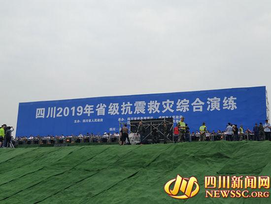 四川2019年省级抗震救灾综合演练在金堂举行