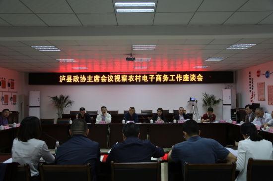 http://www.xqweigou.com/dianshangO2O/27392.html