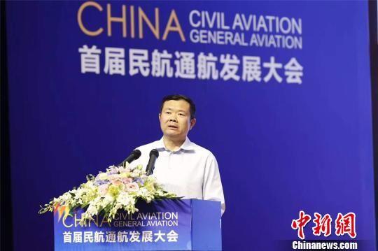 中国民航局副局长李健出席会议并作主题报告。 毛成山 摄