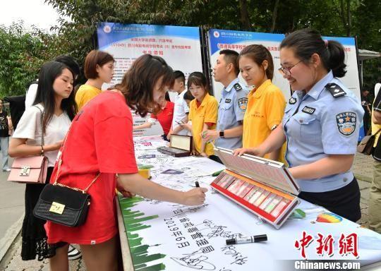 http://www.edaojz.cn/difangyaowen/145581.html