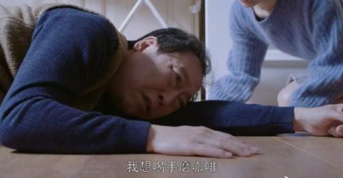 倪大红在电视剧《都挺好》中的形象。视频截图