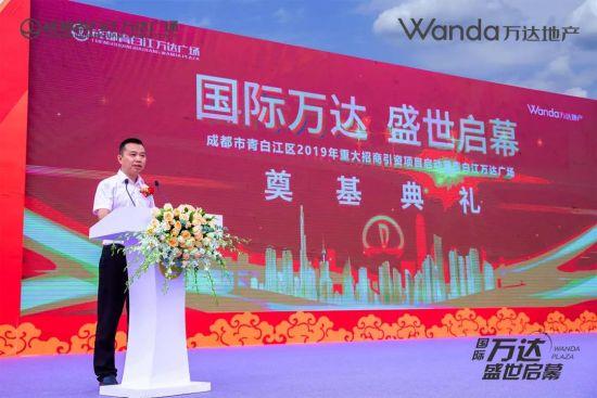 中建二局二公司西北分公司副总经理王仕明致辞