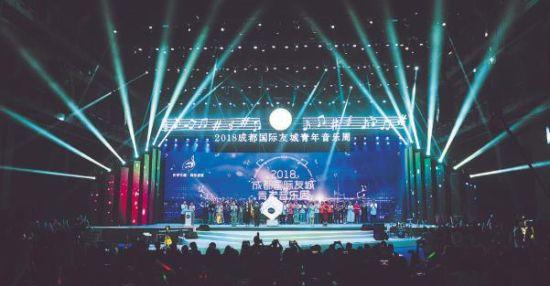 """音乐周已逐渐成为成都与国际友城间的""""音乐文化""""纽带。图为""""2018成都国际友城青年音乐周""""开幕式现场 本报摄影部供图 记者 马丁 摄"""