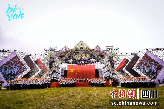开幕式现场。(红原县委宣传部供图)