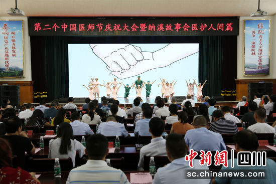http://www.rhwub.club/xiuxianlvyou/1590178.html