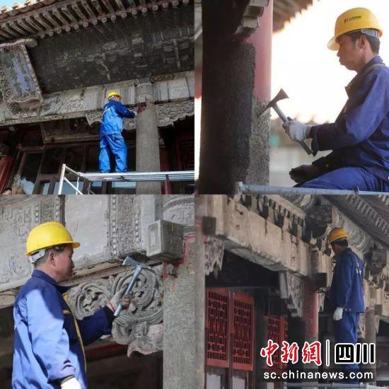 (首开提供)首开工人在故宫修缮古建