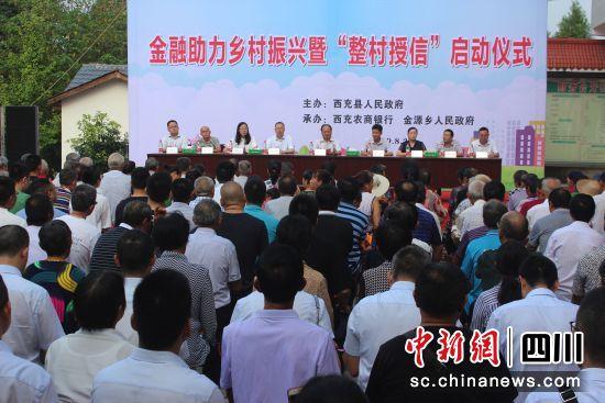 http://www.ncchanghong.com/qichexiaofei/12283.html