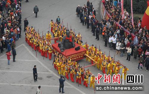 http://www.oidsq.club/meishanxinwen/16146.html