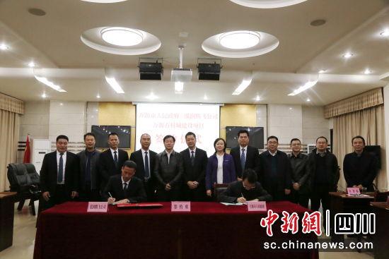 万源石材城建设项目正式签约落地。