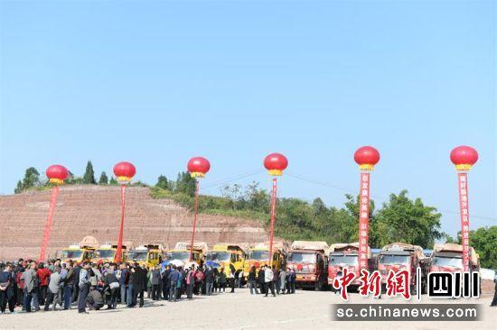 广安集中开工38个重大招商引资项