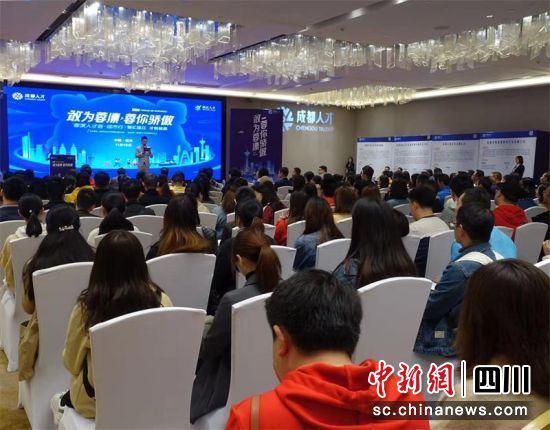 成都温江在渝招揽大健康产业人才