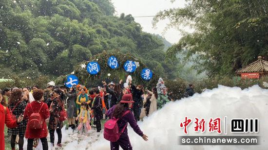 http://www.weixinrensheng.com/lvyou/1102163.html