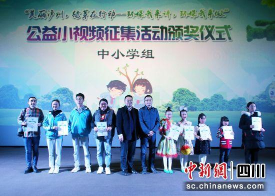 中小学组颁奖现场。王磊 摄
