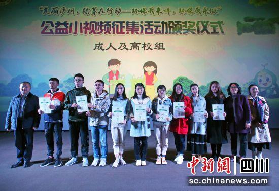 成人及高校组颁奖现场。王磊 摄